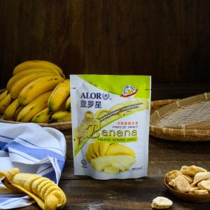 Freeze Dried 20g - Banana