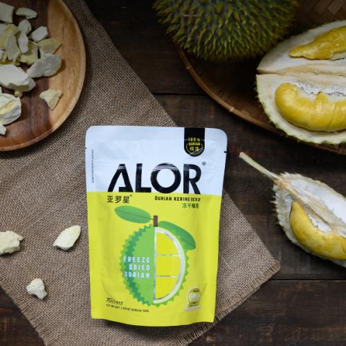 Freeze Dried 50g - Durian